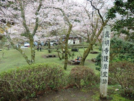 Matsuda-machi: Ξενοδοχεία