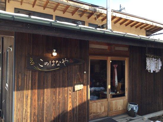 辰野町照片