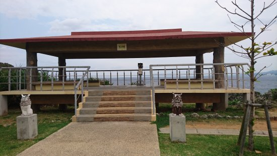Cape Maeda / Cape Maeda park: DSC_0755_large.jpg
