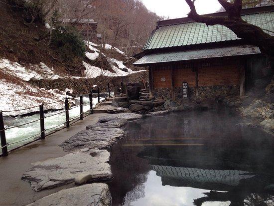 Minakami-machi, Japan: photo0.jpg