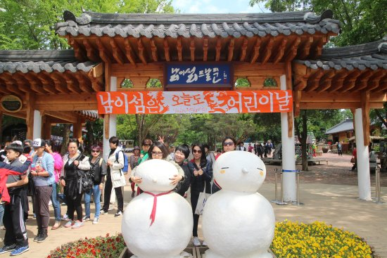Exciting Korea - Private Day Tour