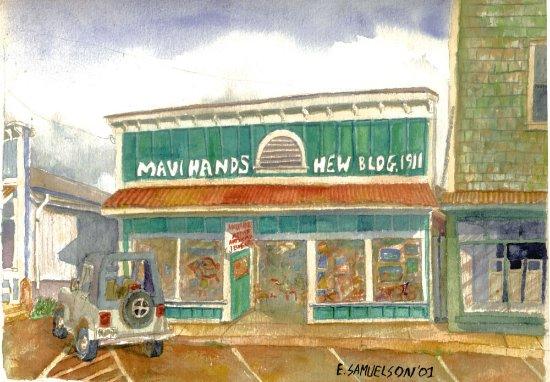 Maui Hands Paia Storefront