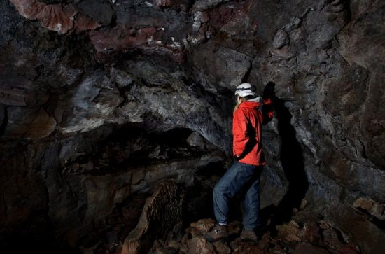 Lava Caving and Golden Circle Tour from...
