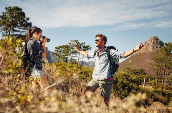 10-tägige Tour: Kapstadt und Garden...