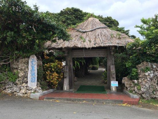 大島郡与論町, 鹿児島県, photo0.jpg