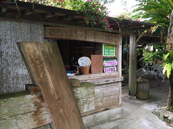 大島郡与論町, 鹿児島県, photo2.jpg