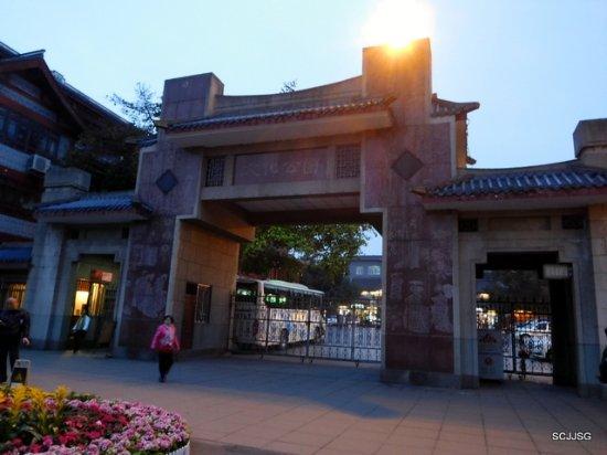 Qintai Road: culture park