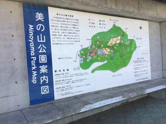 Minano-machi, Jepang: photo3.jpg