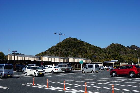 Michi-no-Eki Furari Tomiyama Foto