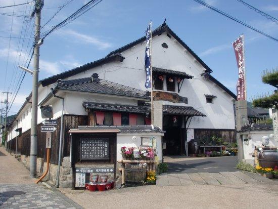 Sagawa Shoyu-gura