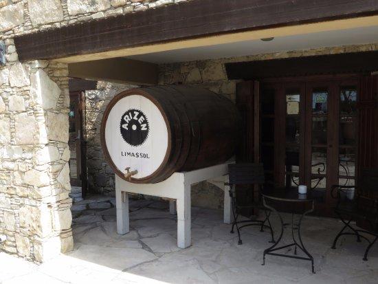 Erimi, Cyprus: l'entrata alla casa-museo