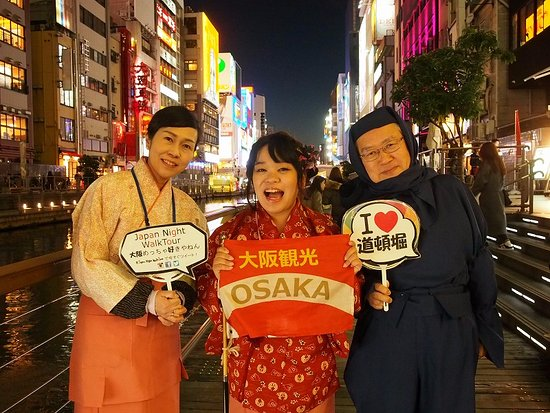Japan Night Walk Tour