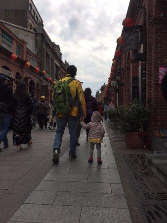 Sanhsia Old Street: 三峽老街一景