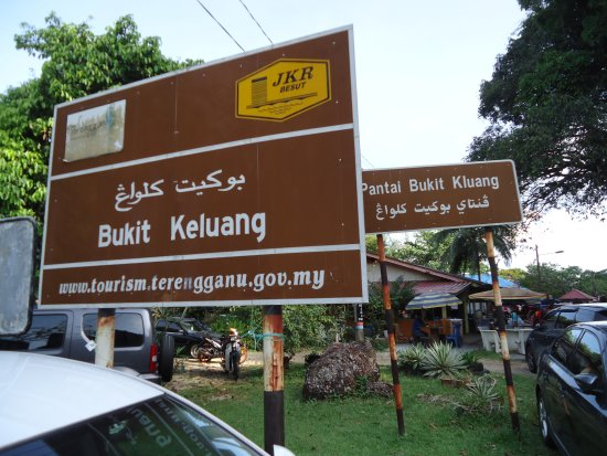 Kuala Besut, Malaysia: the signboard of the attraction