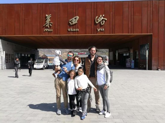 Travel Great Wall : great wall mutianyu