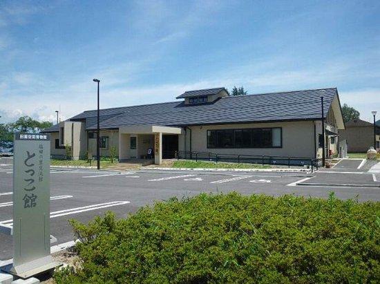 Shiota no Sato Interchange Hall Tokkokan