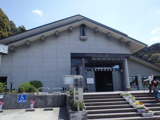 Iwade Folklore Museum
