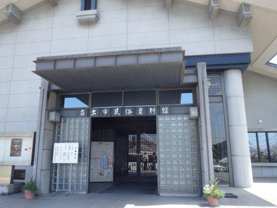 Iwade, Japón: 資料館の玄関口