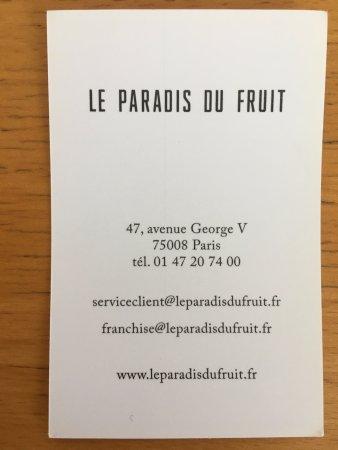 Carte de visite verso picture of le paradis du fruit paris tripadvisor - Paradis du fruit george v ...