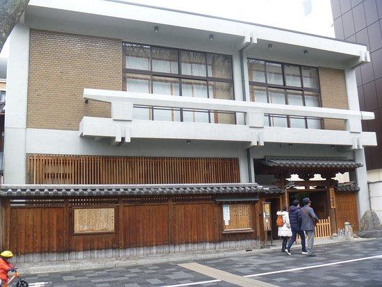 Myofuku-ji