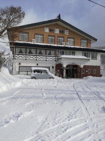 Shinanoso