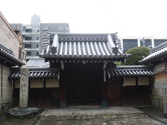 Koshoji Gokuraku-in Temple