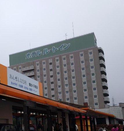 Foto de Hotel Route-Inn Dai-ni Kameyama Inter