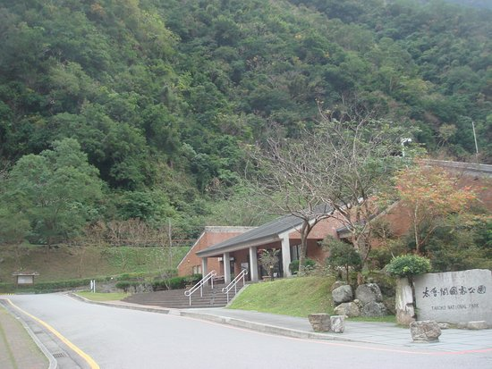 ‪Taroko Visitor Center‬