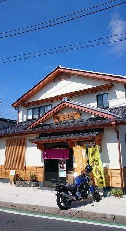 Kazo, Japan: 新装開店した店舗外観