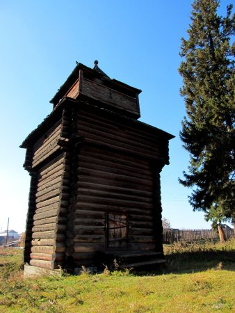 Belsk Watch-Tower