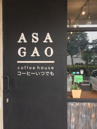 ASAGAO Coffee House img - 2