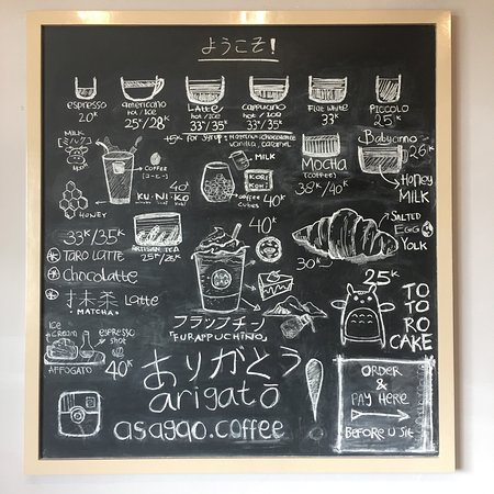 ASAGAO Coffee House img - 3