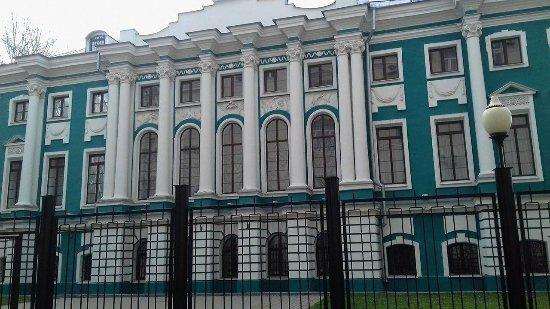 Voronezh Regional Art Museum of I.N. Kramskoy