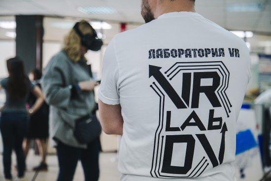 VRLab-DV