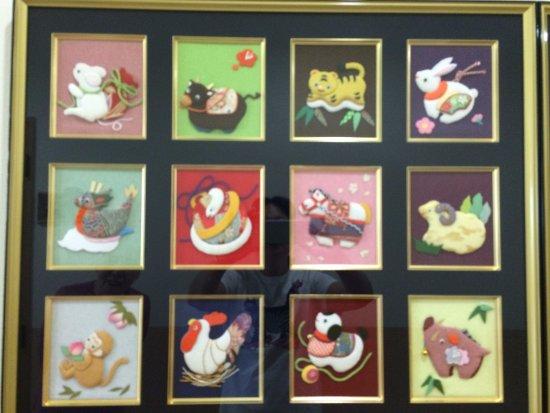 Rishirifuji-cho, Japón: 干支の手芸