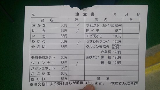 Nakamoto Sengyoten : DSC_0048_large.jpg