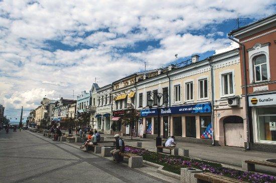 Leningradskaya Street
