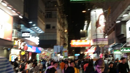 Temple Street Night Market: 20170413_210529_large.jpg