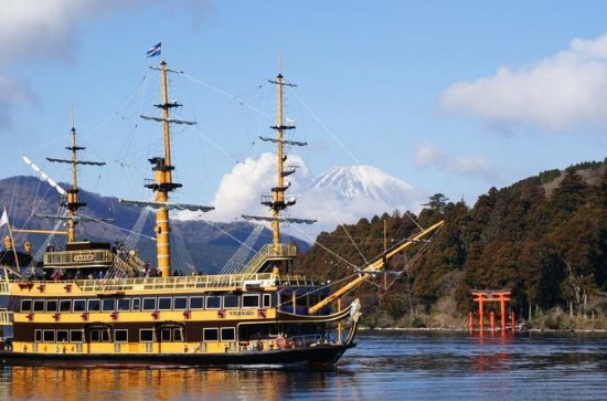 Mt Fuji Day Trip: Pirate Ship of Lake...