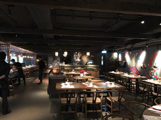 Cool Beijing restaurant