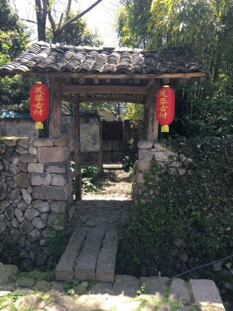 Yongjia County, China: 芙蓉村古建築群