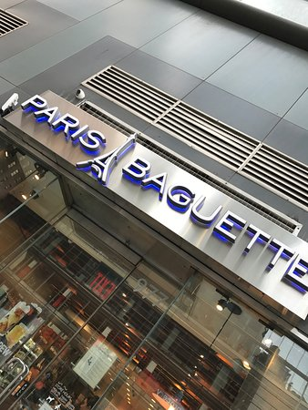 Paris Baguette Bakery Cafe: photo7.jpg