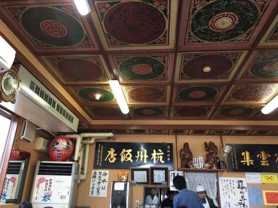 Tsubame, ญี่ปุ่น: photo3.jpg