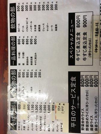 Tsubame, ญี่ปุ่น: photo4.jpg