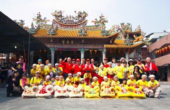Si Jiao Ting Ji An Palace