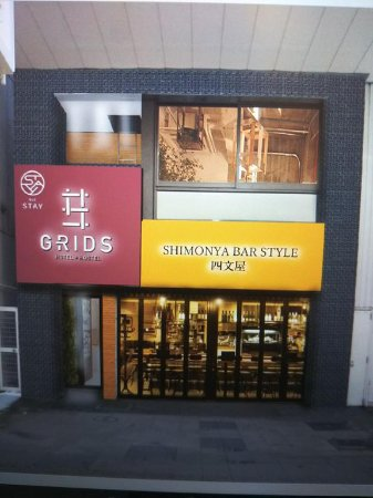 Grids Sapporo Hotel Plus Hostel