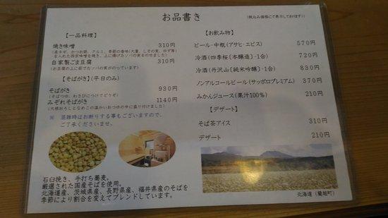 Kaisei-machi Photo