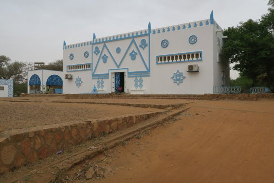 National Museum of Niger (Musée National du Niger)