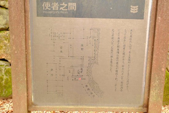 informative sign on castle ruins picture of shiroyama park oyama