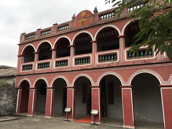 Sun Yat Sen's Residence Memorial Museum: photo0.jpg